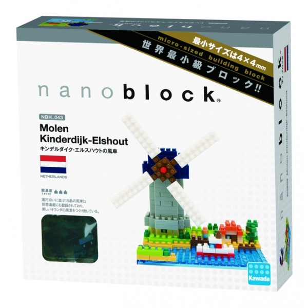 nanoblock-NBH-043-Sight Collection-Dutch Mill