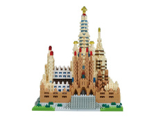 Sagrada Familia DX