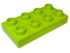 Duplo, Plate